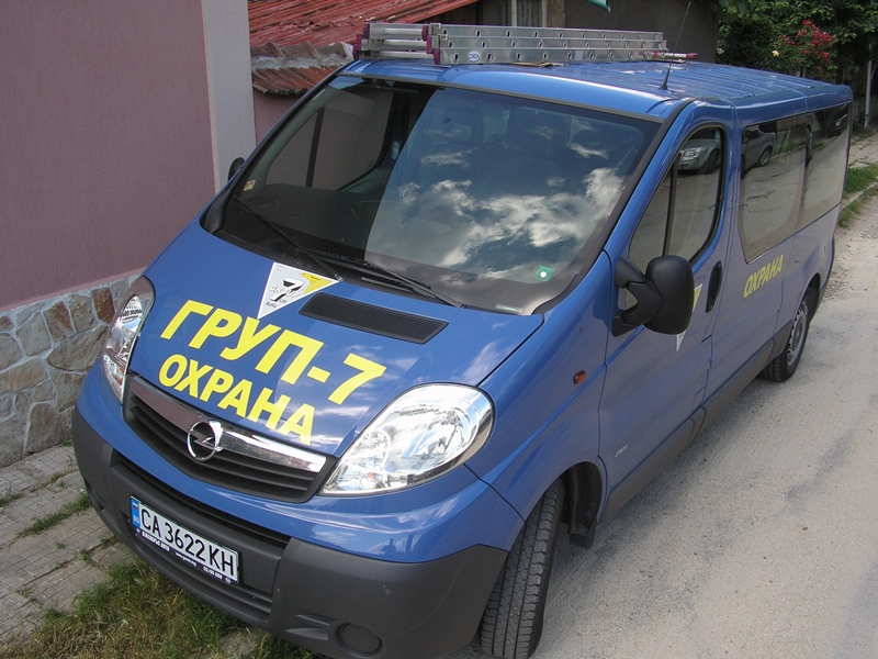 P6101252.JPG